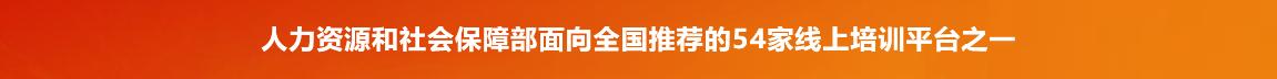 容城县创一职业培训学校