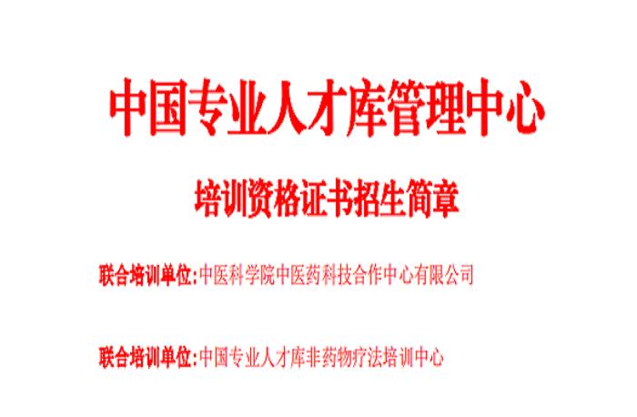 中国专业人才库职业教育在线轮播图