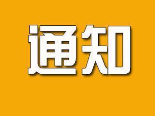山东汇爱军地网络平台服务有限公司轮播图