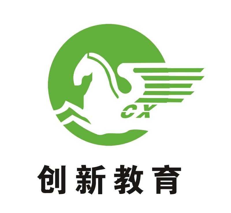 石家庄市职业培训公共服务平台logo图片