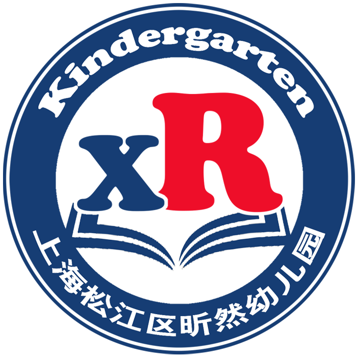 上海松江区昕然幼儿园logo图片