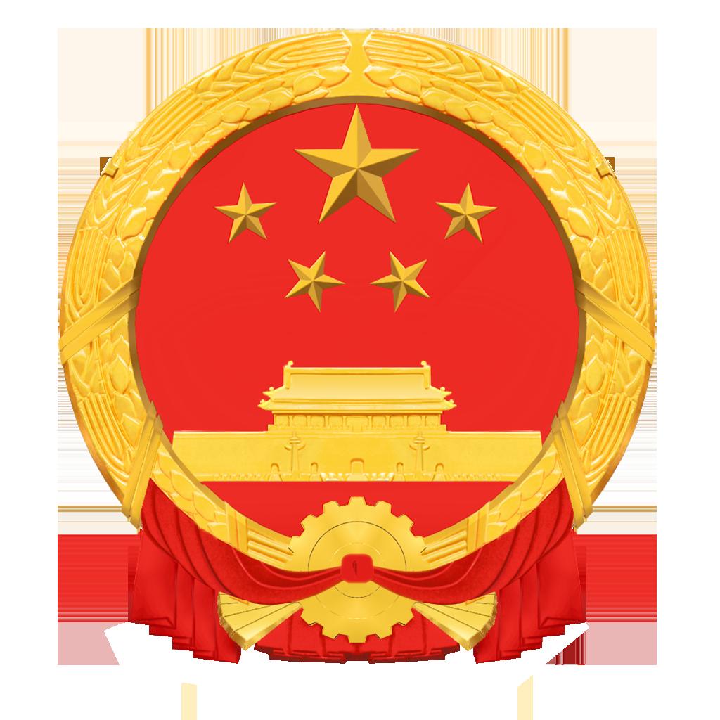 中国专业人才库职业教育在线logo图片